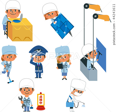 빌딩 관리 · 청소 직원 44241611