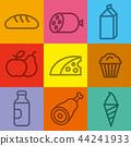 milk, background, food 44241933