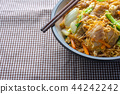 Close up of Fried instant noodles in Bowl. 44242242