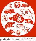 十二生肖 野豬出沒的跡象 豬 44242712