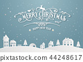 Merry Christmas and Happy New Year of snowy town 44248617