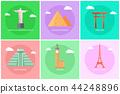 Torii Gate and Maya Pyramid Vector Illustration 44248896