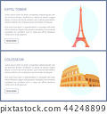 Eiffel Tower and Colosseum Vector Illustration 44248899