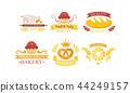 bakery sign vector 44249157