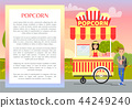 Popcorn Banner and Text Sample Vector Illustration 44249240