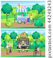 ice cream pizza 44249243