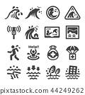 tsunami icon 44249262