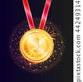 Shiny Honorable Gold Medal for First Place Win 44249314