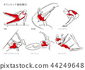 gymnastic, rhythmic gymnastics, new stretch 44249648