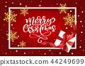 聖誕節 聖誕 耶誕 44249699