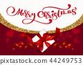 聖誕節 聖誕 耶誕 44249753