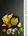 Guacamole sauce 44250026
