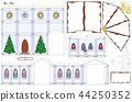 Church Christmas Winter Snow Paper Craft Template 44250352