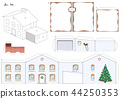 House Winter Christmas Snow Paper Model Template 44250353