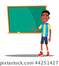 Little Boy Answers At The Blackboard In The Classroom Vector. Afro American. School. Isolated 44251427