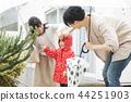 家庭 家族 家人 44251903