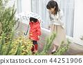 傘 下雨 雨 44251906