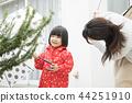 家庭 家族 家人 44251910