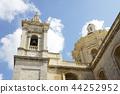 St. Paul church in Rabat 44252952