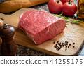 bottom round roast for roast beef 44255175