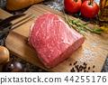 bottom round roast for roast beef 44255176