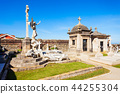 Old cemetery and church, Comillas 44255304