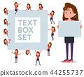 flat type 90s fashion women_text box 44255737