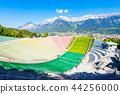 Bergisel Sprungschanze Stadion, Innsbruck 44256000