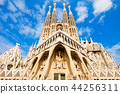 Sagrada Familia cathedral in Barcelona 44256311