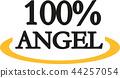 100 percent angel 44257054