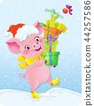 Yellow Earthy Pig with Gift Boxes 44257586
