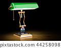 Glowing vintage bankers table lamp 44258098