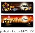 Set of Halloween Spooky banners. Vector 44258951