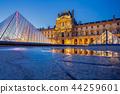 Louvre Paris Museum with reflection in Paris 44259601