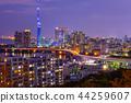 Night view of Fukuoka city in Japan 44259607
