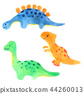 Dinosaur watercolor isolated on white background 44260013