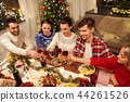 friends celebrating christmas and drinking wine 44261526