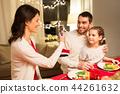 家庭 家族 家人 44261632