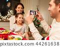 家庭 家族 家人 44261638