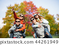 happy friends in shades having fun in autumn park 44261949