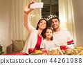 家庭 家族 家人 44261988