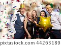 friends, party, props 44263189