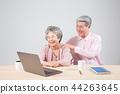 노인, 가족, 여성 44263645