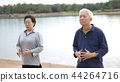 Asian Senior couple Practice Qi Gong exercise 44264716