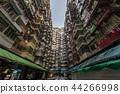 홍콩 몬스터 아파트 44266998