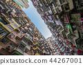 홍콩 몬스터 아파트 44267001