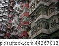 홍콩, 홍콩 섬, 아파트 44267013