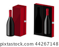 Mock up Realistic Wine Alcohol BottleBox Packaging 44267148