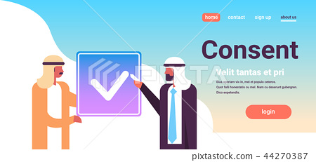 193bc7f5 arabic business people agreement green consent form arab men communication  concept flat horizontal