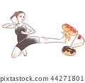 다이어트 여성 44271801